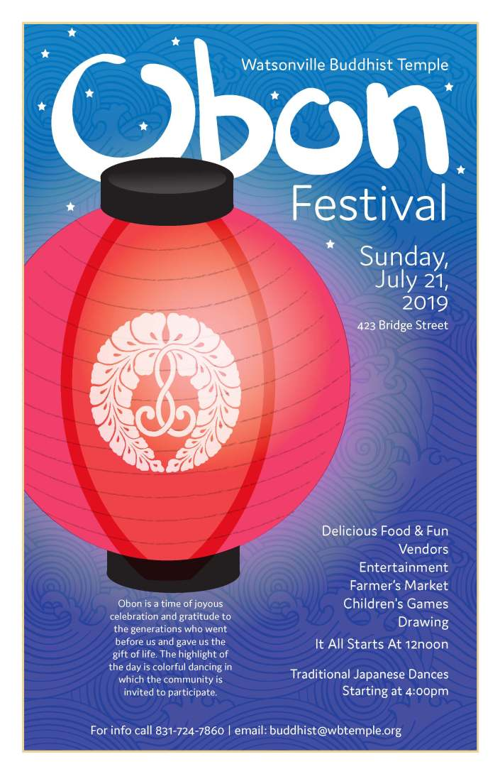 Obon_Poster_2019_Page_2