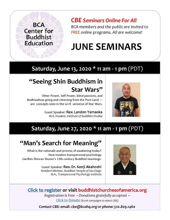 2020613 CBE Online Seminar flyer 3C (1)