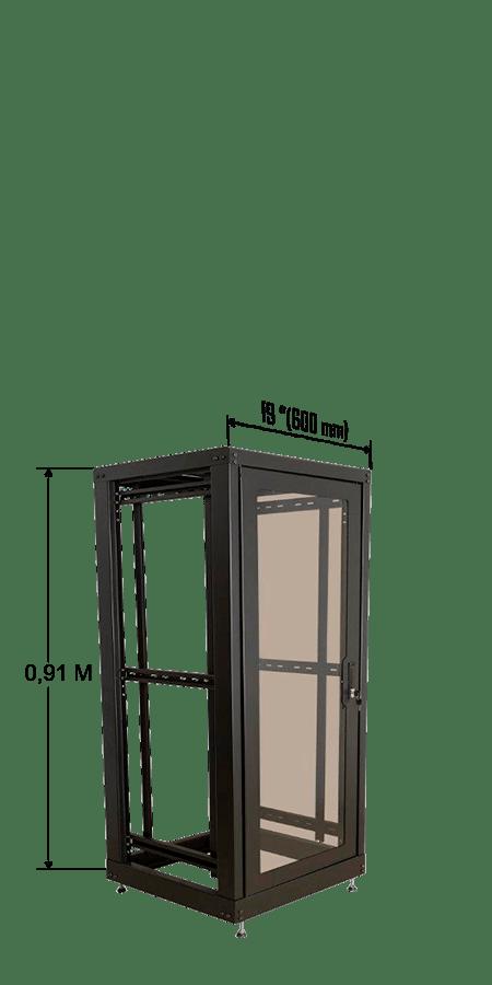 rack-desmontavel-16u