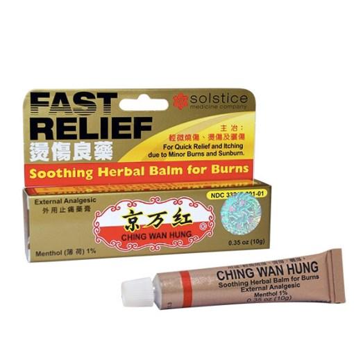 chingwansm - Herbal Burn Cream (10g)