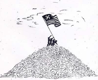 Vietnam & After: Anti-War Movement