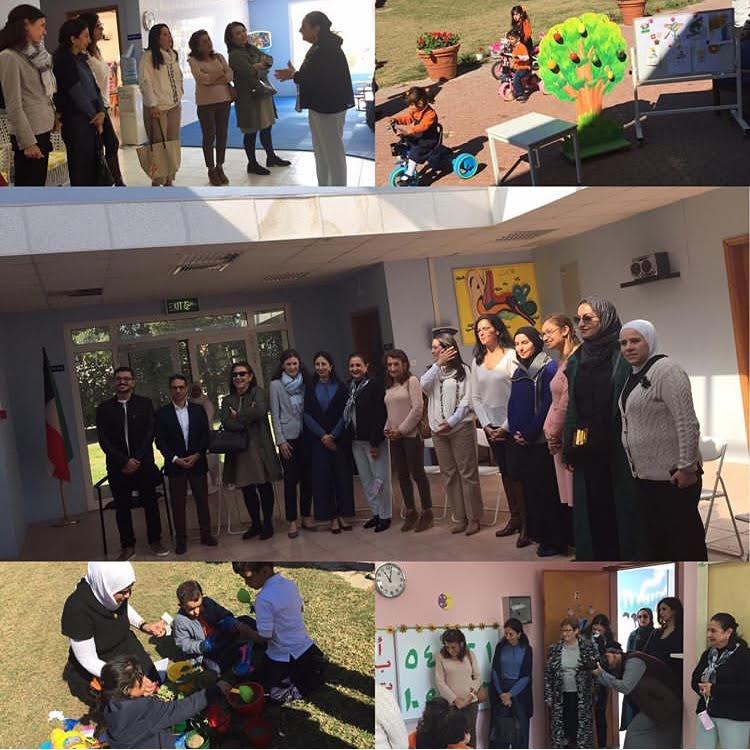 زيارة زوجات سفراء بعض السفارات الأجنبية في دولة الكويت لحضانة البستان لضعاف السمع والنطقالتابعة للجمعية الثقافية الاجتماعية النسائية