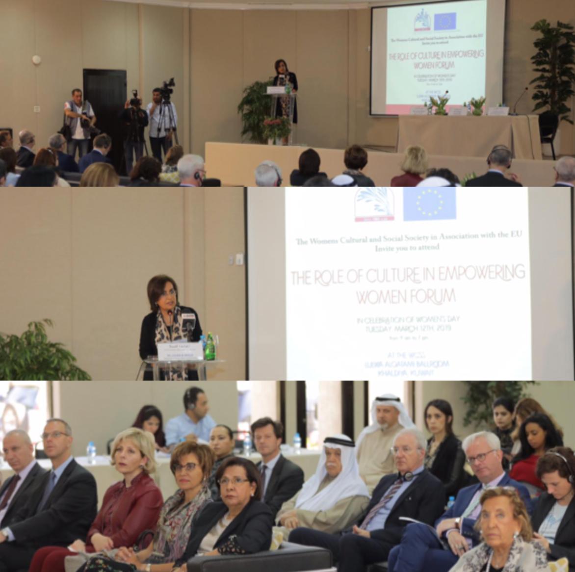 """الكلمة الافتتاحية ألقتها أ. لولوه الملا رئيس مجلس ادارة الجمعية الثقافية الاجتماعية النسائية في منتدى """" دور الثقافة بتمكين المرأة """" ١٢ مارس ٢٠١٩"""
