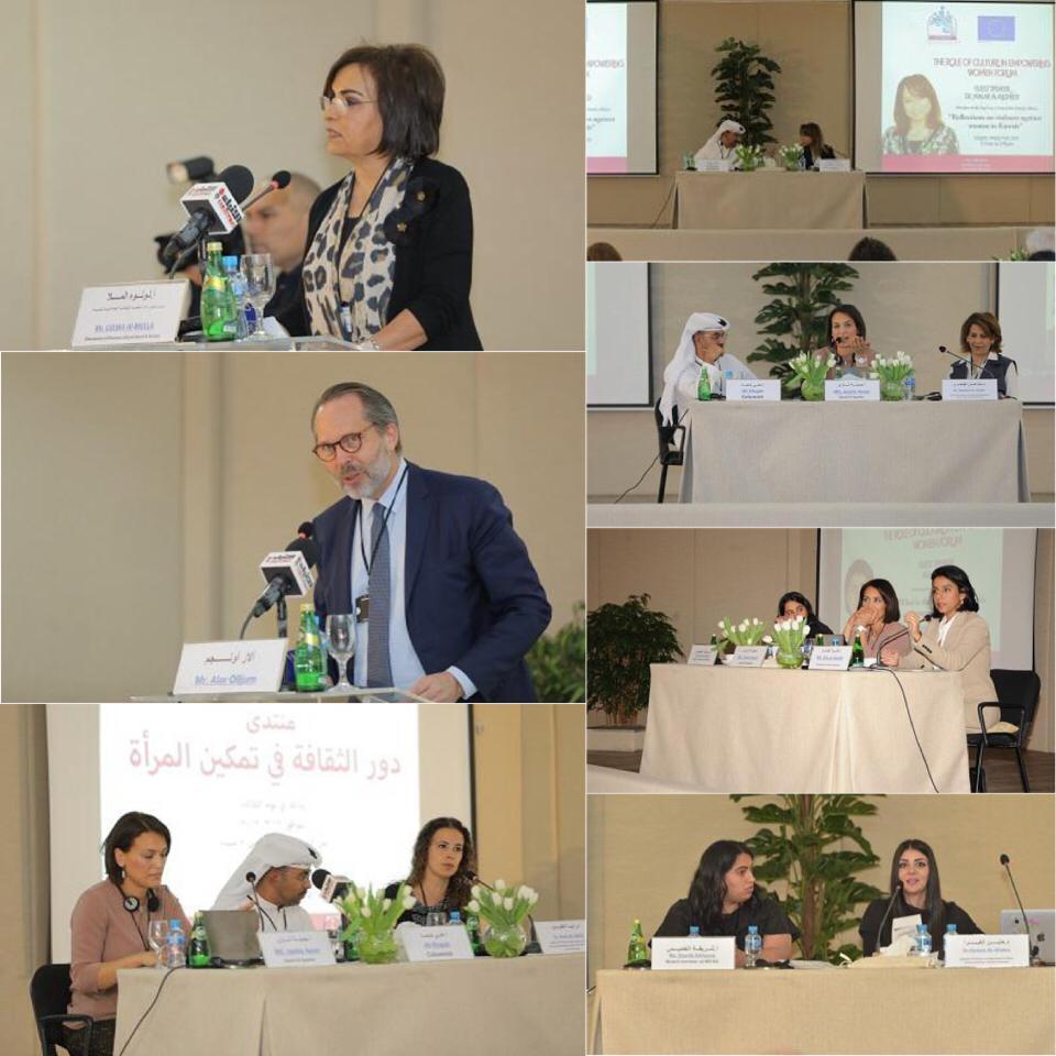 جلسات منتدى دور الثقافة في تمكين المرأةكاملة على قناة الجمعية في الـ youtube .
