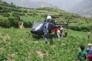 Landing in a field