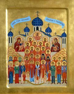 Ikona św. Męczenników Ziemi Chełmskiej i Podlaskiej