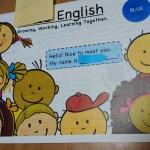 【子供の英語教育】DWEの成果。専門的な言葉でも日本語と英語の両方で覚えています。