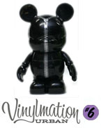 Upcoming Disney Vinylmation Releases 6