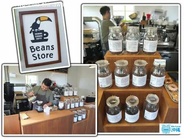 Beans Store