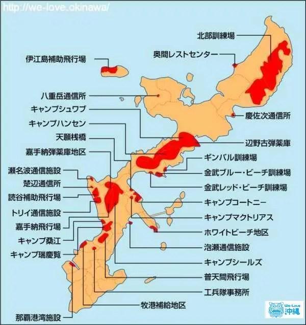 沖縄本島アメリカ軍基地