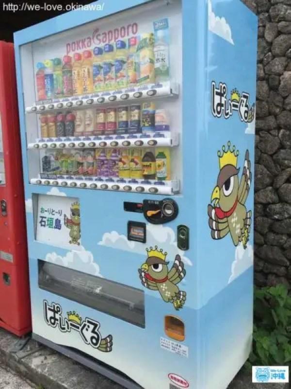 石垣島自販機