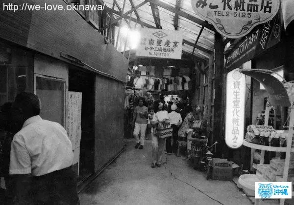 昔の栄町市場