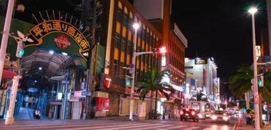 heiwa-street