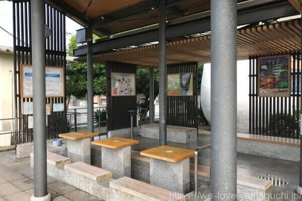 湯田温泉駅横