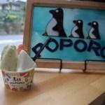 SNSで早くも話題の「角島ジェラートPOPORO」角島エリアに本場仕込みのジェラート店が誕生しました