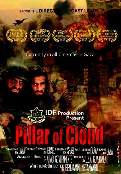 04-pillar-cloud.jpg