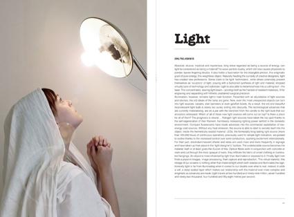 0a1lights4967.jpg