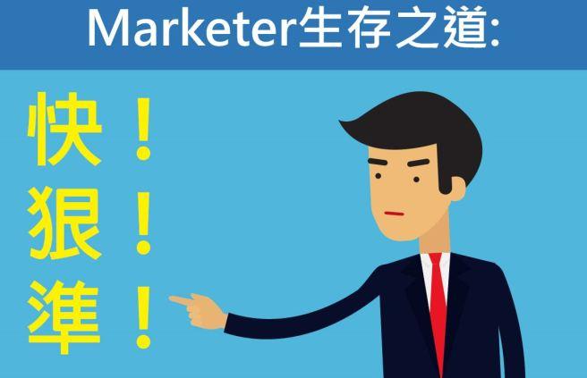 marketing skills.JPG