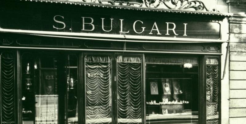 ブルガリ(BVLGARI)のスーツ