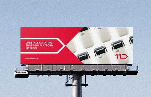 Huge billboard ad on streets.