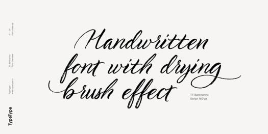Handwritten brush font.