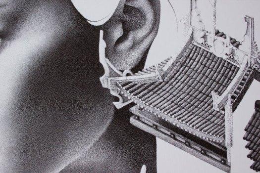 Toro detail view.