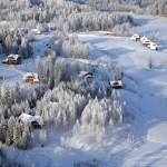 Зимний Аматциемс