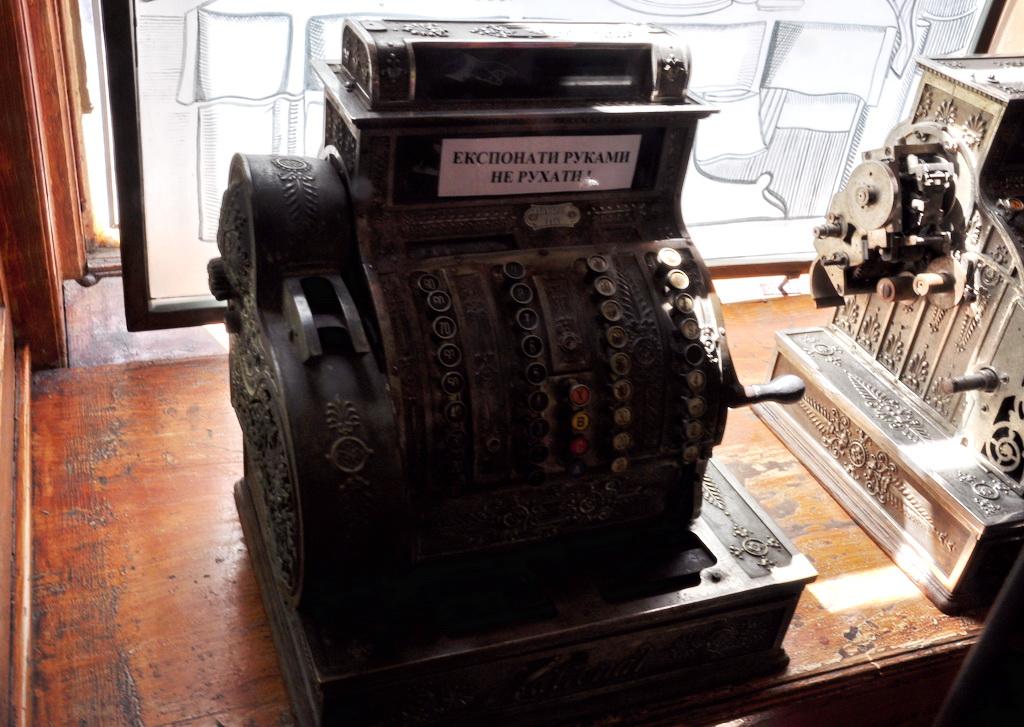 Кассовый аппарат позапрошлого века