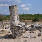 Камень Трон