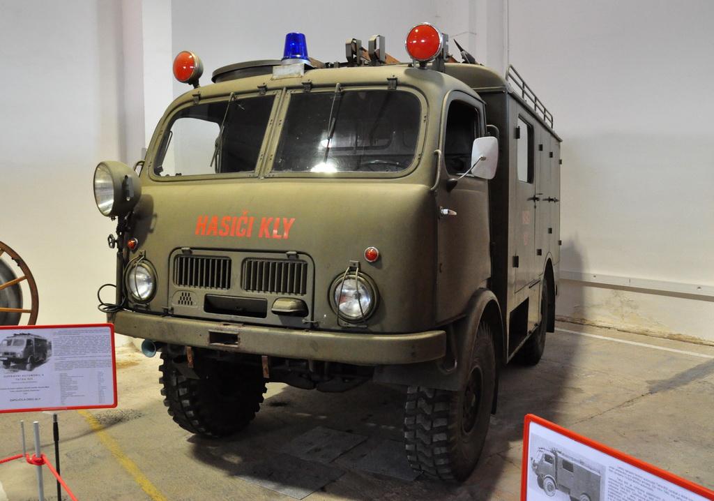 Пожарная машина 60-х годов 20 века
