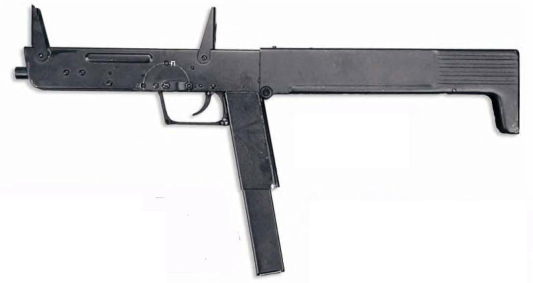 Weaponplace.ru - 9-мм пистолет-пулемет ПП-90/ПП-90М