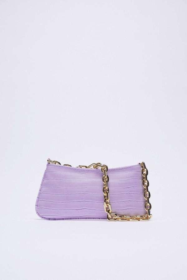 Animal Print Shoulder Bag With Chain Zara