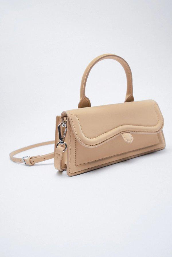 Mini City Bag Zara