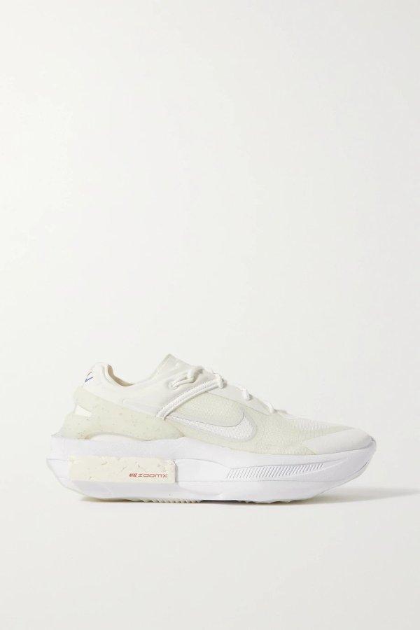 Nike White Fontanka Edge Mesh and Rubber Sneakers