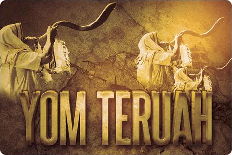 Yom Teruah day of shouting, Day of Trumpets, rosh hashanah