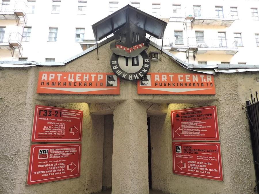 Pushkinaya10-San-Pietroburgo
