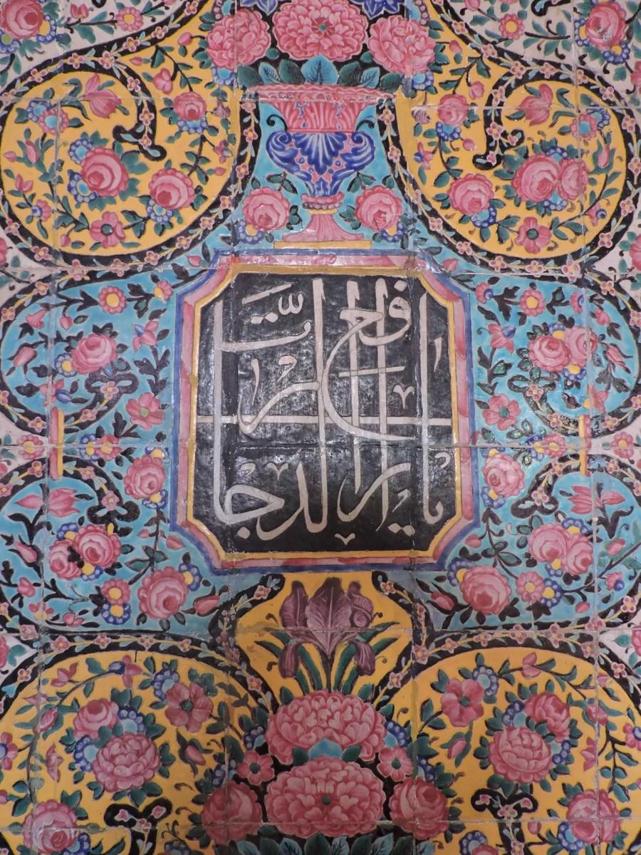 il rosa degli intarsi: dettaglio della moschea rosa di Shiraz