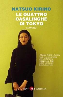 Libri sul Giappone: le Quattro casalinghe di Tokyo di Natsuo Kirino