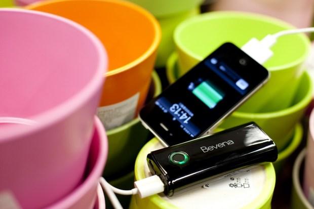 batterie de poche