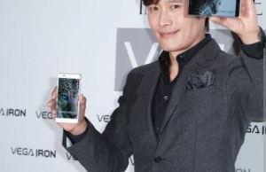 pantech Vega iron le modèle haut de gamme du Coréen