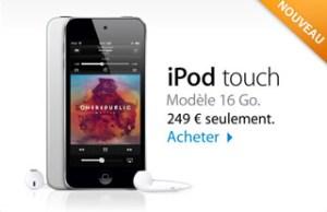 nouveau iPod touch sans appareil photo