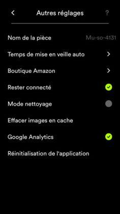 Naim_Mu-so_app_32.05
