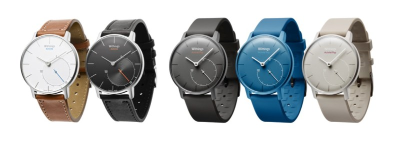 Withings_activite_gamme