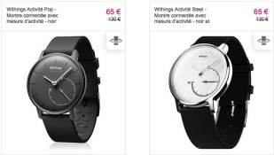 Withings-VentePrivee_01