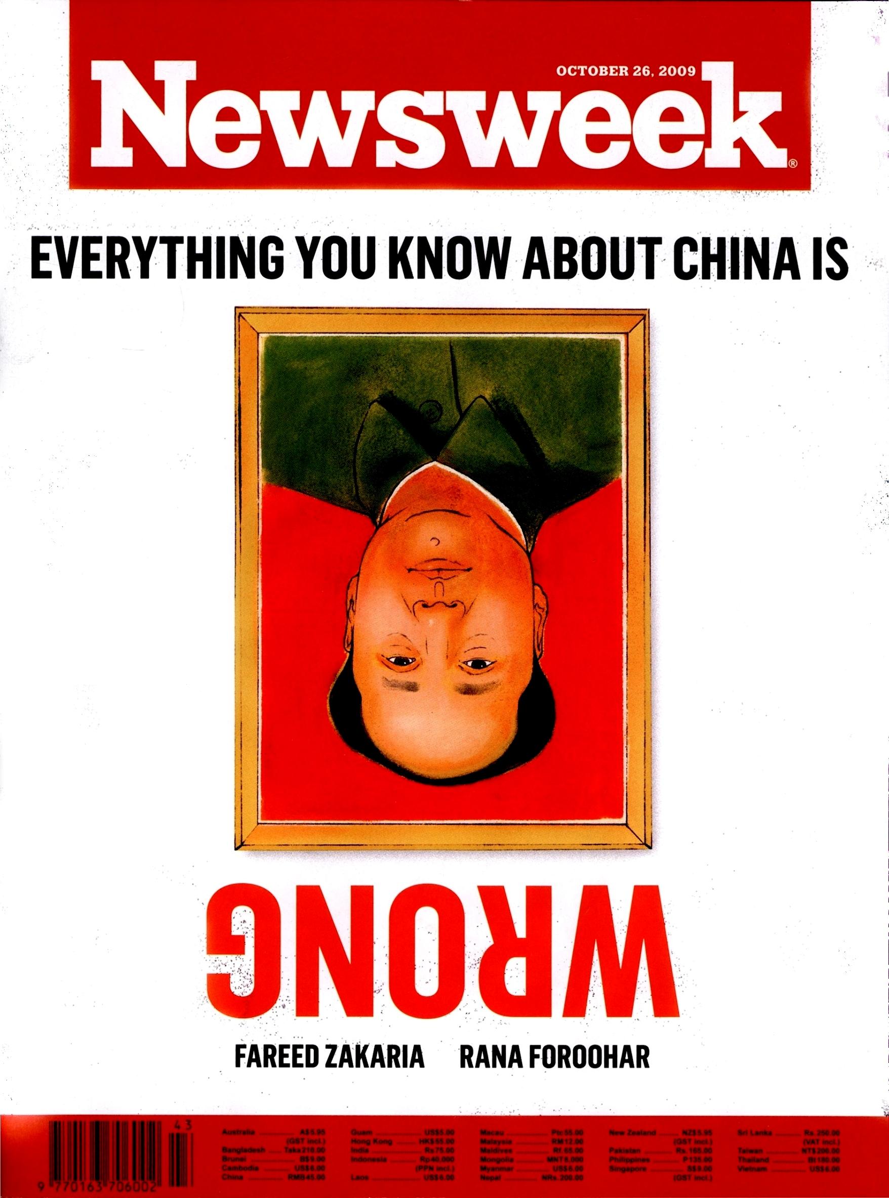 Newsweek magazine cover