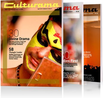 Culturama featured