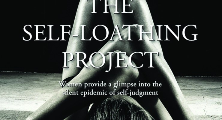 Book cover for The Self Loathing Project by Katherine Cobb.