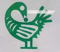 Illustration of a sankofa bird.