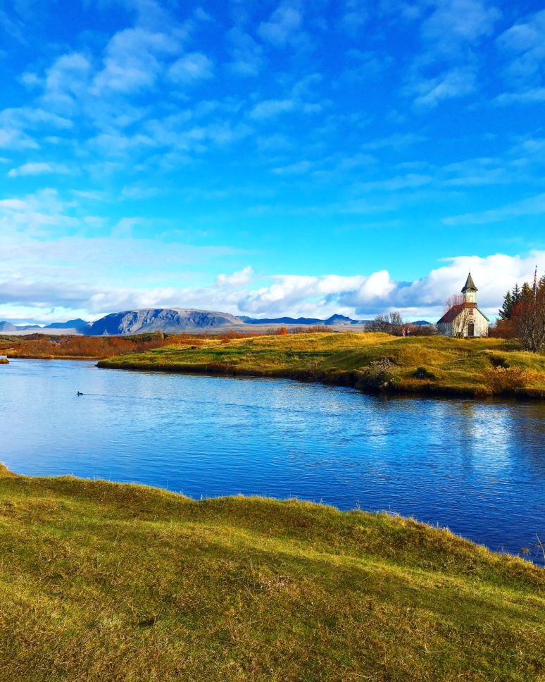ICELAND- A 3 DAY ITINIERARY IN THE LAND OF FIRE AND ICE national-park-iceland-1