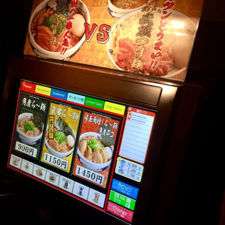 Tokyo-Antisocial-Ramen-2 9 OFF THE BEATEN PATH THINGS TO DO IN TOKYO, JAPAN